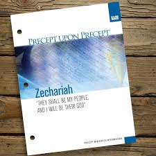 Precept Upon Precept: Zechariah Book Cover